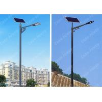 Long Pole Distance Solar Energy Led Lights Li - Ion Battery Galvanized Quadrate Pole 50W