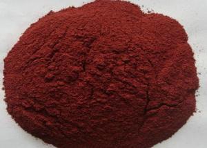 China La planta medicinal antienvejecedora de CAS 472-61-7 extrae astaxantina natural eficaz del polvo on sale