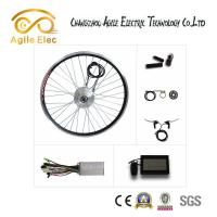 IP 65 Waterproof 36V Geared Hub Motor Kit For Small Electric Bicycle