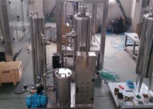 China 6000 Bottled Automatic Fruit Processing Line 250ml-1000ml Volume For Industrial on sale