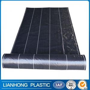 China Best plastic ground cover for agricultural mulch film /needle punched gardening cloth on sale