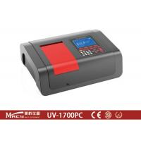 China Heavy Metal Detection Laboratory Spectrophotometer Total number of bacteria on sale