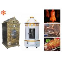 China Gas Heating Automatic Food Processing Machines Chicken Rotary Grill Machine on sale