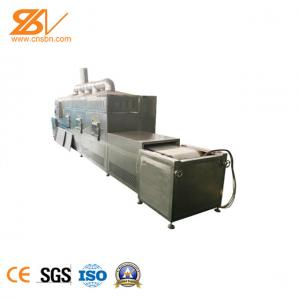 China Dehydration Industrial Microwave Drying Machine Water Cooling Air Cooling on sale
