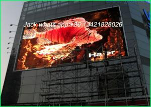 China High Definition P8 Stage LED Screen , Outdoor Large Led Screens For Concerts on sale