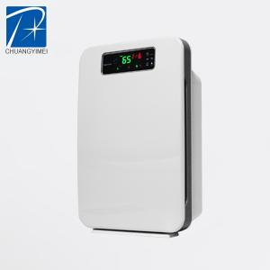 China Hot sale negative ion air purifier in best quality and reasonable price on sale