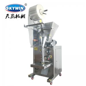 China Electric Driven Small Sachets Chilli Powder Packing Machine on sale