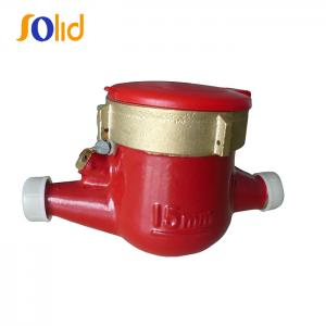 China Multi-Jet Dry Dial Magnetic Type Hot Water Meter on sale