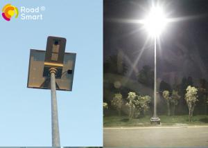 China Solar Street Light, 30W, CE, RoHs, IP65, Sensors In All-In-One Solar on sale