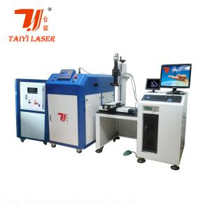 China 400W Automatic Fiber Optic Laser Transmission Welding Machine with Water Cooling on sale