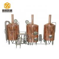 China Three Vessles Beer Brewing Kit 2000L Brewhouse With 8 Units Of Fermenters on sale
