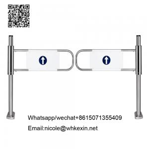 China supermarket swing gate barriers /supermarket turnstiles barrier gate on sale