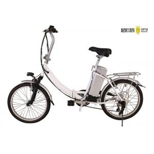 China Silver Folding Electric Bicycle Lightweight Adjustable Two Wheel Electric Bike on sale
