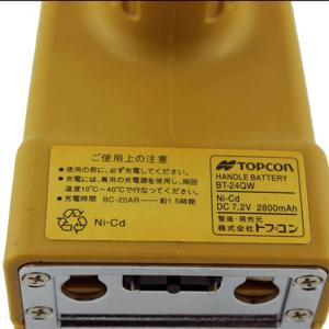 China 2800mah 7.2 V Nicd Battery , Yellow Topcon Bt 24q Rechargeable Battery Pack on sale