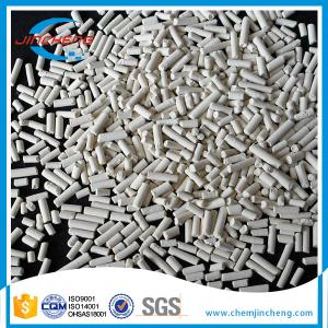 China Reliable Molecular Sieve Type 4A 3 - 5mm CO2 Drying And Removing Use on sale