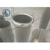 China High Efficiency Rotating Screen Filter For Fertilizer / Stone / Mineral on sale