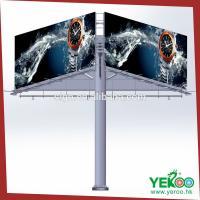 galvanized steel outdoor billboard advertising equipment