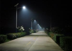 China High Performance Solar Powered LED Street Lights Solar Panel 160W / 24V 4200k on sale