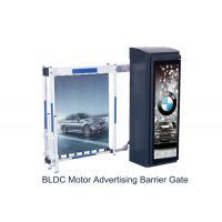 China 250W 24V Motor Parking Barrier Gate LED Light Advertising Arm on sale