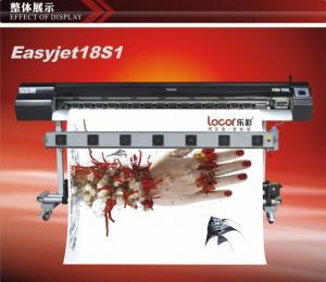 China Large format Sublimation printer on sale