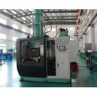 China Baby Product Silicone Molding Machine , 600 Ton Silicone Mould Making Machine on sale