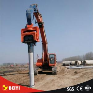 Beiyi V300 hydraulic static pile driver equipment vibratory pile