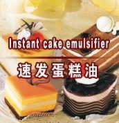China Thick Paste Instant Cake Emulsifier , baking Emulsifier for food Custom on sale
