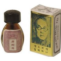 China Natural Male Enhancement Herbs , Chinese Brush To Prolong Erection on sale