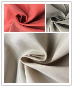 China Plain Coated Soft Nylon Fabric , 45%N 55%P Lightweight Outdoor Nylon Fabric on sale