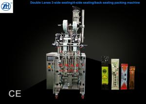 China Durable Double Lanes Automatic Packing Machine 40-100 Bag/Min Packing Speed on sale