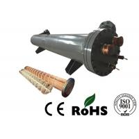 Horizontal Loose Flange Tube And Tube Heat Exchanger For Air Conditioning System