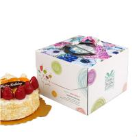 China Cardboard Cupcake Boxes Birthday Cake Box With Handle Curragated Material on sale