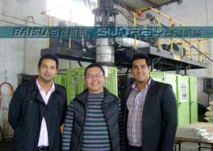 Quality Máquina de molde hidráulica do sopro da extrusão para o cilindro plástico SRB100 for sale