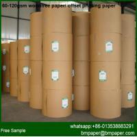 art paper/art paper 250gsm/c2s art paper