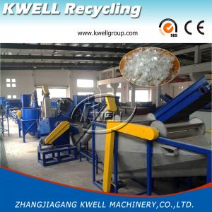 China Economic Pet Bottle Washing Machine/Coke Bottle Recycling Line on sale