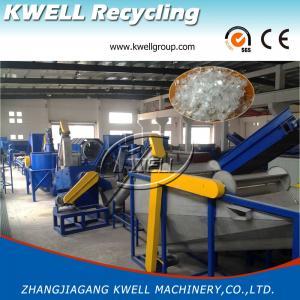 China Economic Pet Bottle Washing Machine/Coke Bottle Recycling Line on sale