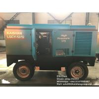 Movable diesel engine customize color 424cfm 1.2Mpa rotary air compressor