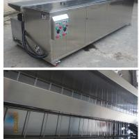 Mobile Ultrasonic Blind Cleaning Equipment To Clean Venetian And Vertical Blinds