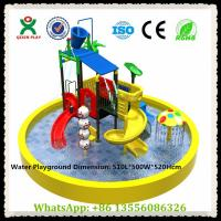 China Kids Mini Water Park Small Water Playground Slide for Diameter 8 m Circle Pool on sale