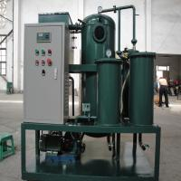 China Hydralic Oil Filtration Plant / Vacuum Oil regeneration purification machine with pure physical filtration method on sale