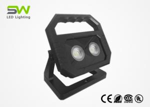 China AC & DC Dual Power Source Handheld LED Work Light , Rechargeable Tripod Flood Light supplier