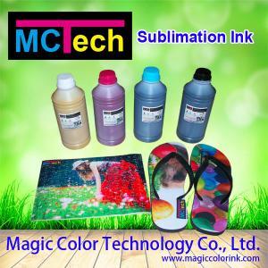 China Dye Sublimation ink For Epson large format inkjet printer on sale