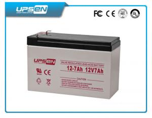 China Rechargeable UPS Battery 12V 7ah 9Ah with Maintenance Free Operation on sale