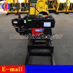 China HZ-130Y Hydraulic Water Well Drilling Rig On Promotion on sale