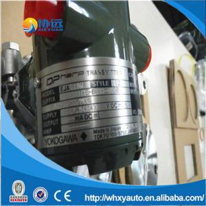 China EJA118 Diaphragm Sealed Gauge Pressure Transmitters EJA118W-DMSG2DA-AA05-92DN on sale