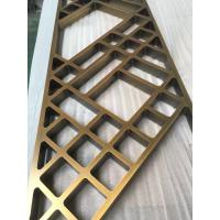aluminium perforated carved decorative metal panel for fence, screen, wall,room divider,facade