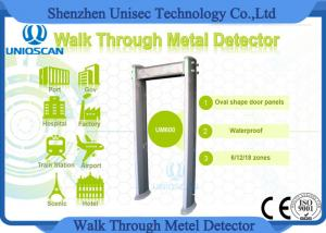 China 0-255 Sensitivity Multi Zones Door Frame Metal Detector Waterproof for Outdoor on sale
