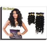 Выдвижения человеческих волос девственницы Remy естественной волны бразильские 12 - 32 чернота
