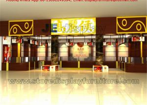 ... Quality Korean Ginseng Retail Store Design Fixture In Classic Style  Display Furniture By Solid Wooden Cabinet ...