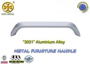 China Aluminium alloy furniture handle metal cabinet hardware Ref No 3001 on sale